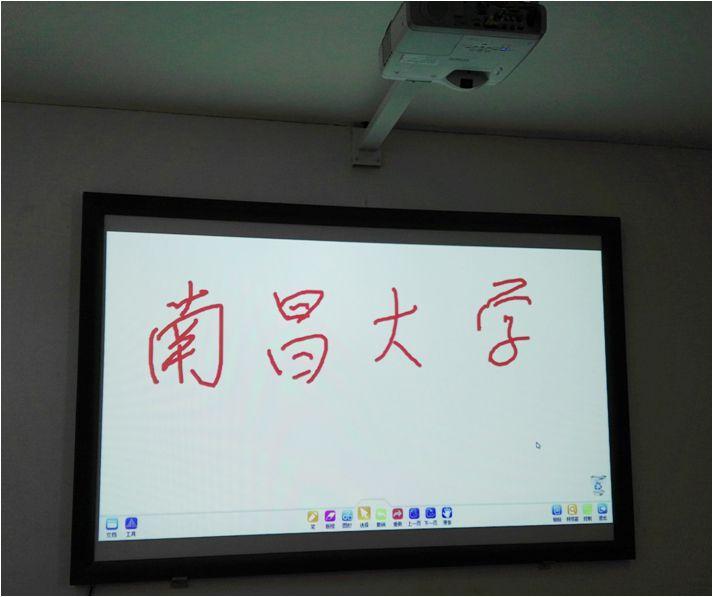 多媒体会议室(南昌大学)